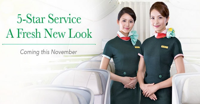 eva air topten2017